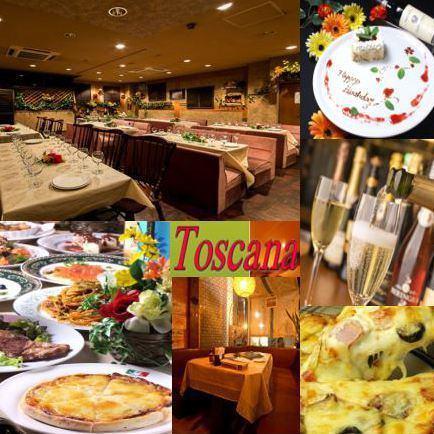 立川で愛されて50年超の老舗イタリアン。平日ランチからお祝い、個室宴会も承ります。