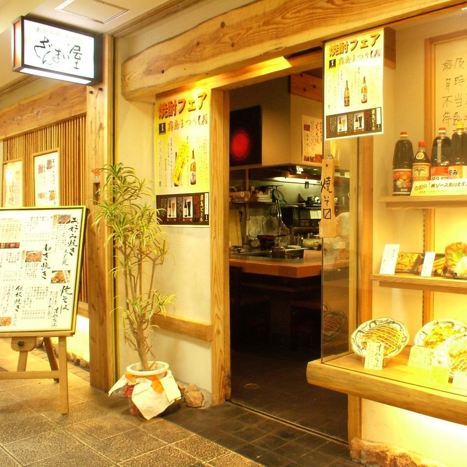 阪急梅田站步行1分钟步行!车站附近的热门商店★