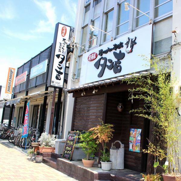石田街道沿いの白い看板『タン吉』が目印です!レクサス様のショールームのすぐ隣にございます。