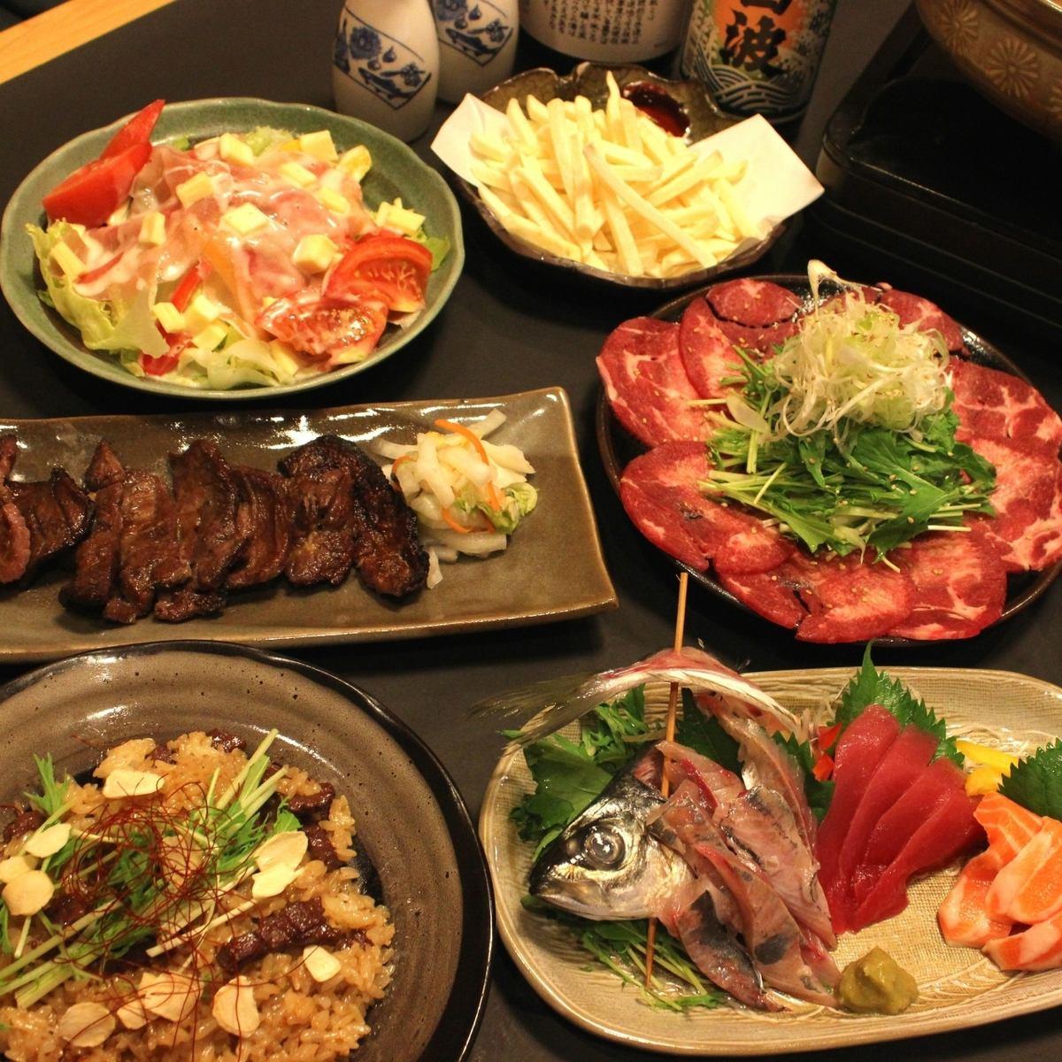 タン吉の宴会コースは飲み放題付き3780円~!贅沢に牛タンを堪能