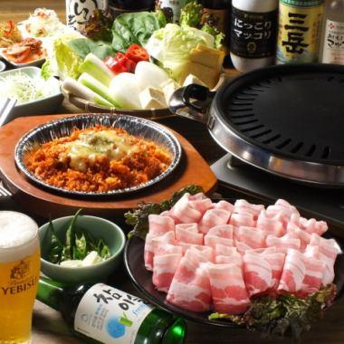 韓国料理定番!!薄切りサムギョプサル!!【テぺサムギョプサルコース】サムギョプサル!