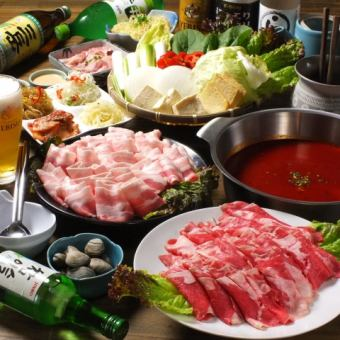 ★ Sundubu de Shabu-shabu ★ Eating and drinking with coupon use 2 hours 3480 yen or 3 hours 3980 yen
