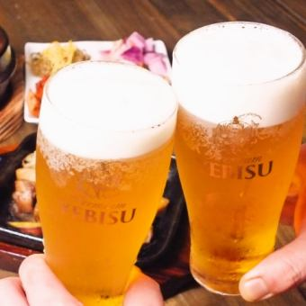 【The day OK! All you can drink on request】 All you can drink even if not a course! 2 hours 1480 yen night time 1280 yen for daytime!