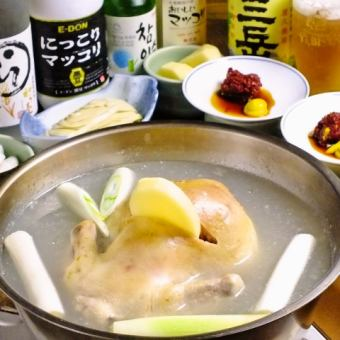 ★ Takanmari pot course (pot + side bar) ★ Eat and drink all-you-can-eat with coupon 2 hours 3480 yen or 3 hours 3980 yen