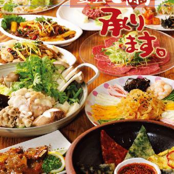【韓食ビュッフェ】15~20品 25人以上貸切予約承ります!(66人まで)飲み・食べ放題!!(税別)