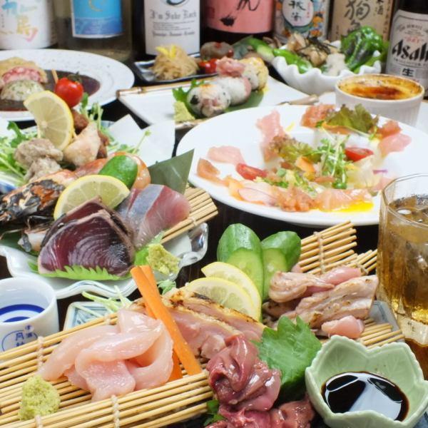 和&洋のコラボレーションの超贅沢コース。もちろん『飲み放題メニュー』も混みでのご料金です。