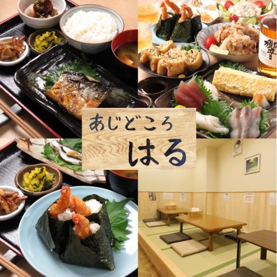 ボリューム満点!!長田の人気定食屋♪ぜひクーポン使ってお得にお食事してください!