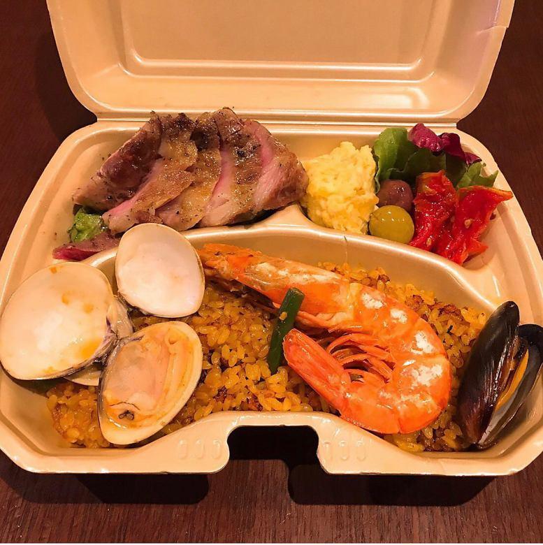 パエリア×イベリコ豚のステーキ弁当【お弁当】