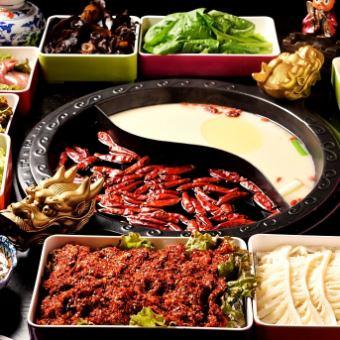 鴛鴦鍋(二色鍋)