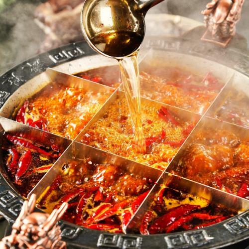 希少な伝統の「九宮格火鍋」!9つの区切られた鍋でお好きな味を楽しめます!具材ごとに分けることもOK♪