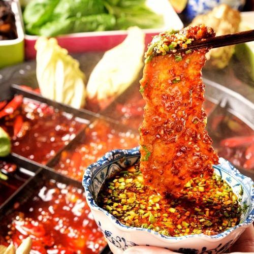【四川人もうなる本場の味】 こだわり尽くした食材は80種以上!オススメは「特製牛肉」!!