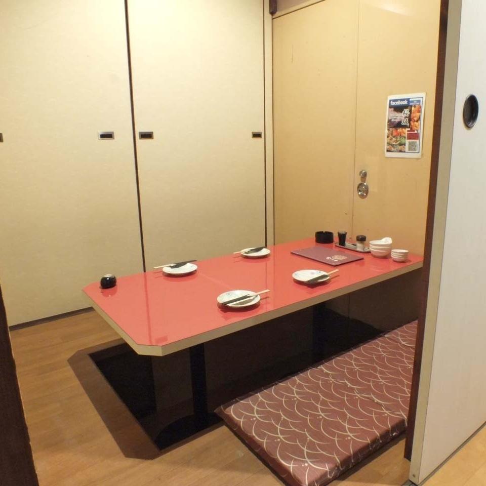 4人完美的私人房間★引導任何人到完整的私人房間★