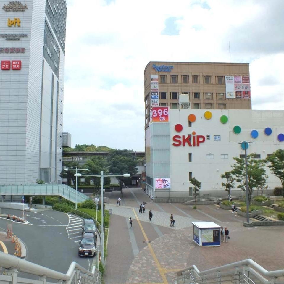 從[新橫濱站] [步行1分鐘]從新幹線家可以看[南方建築物] [3樓]大迴聲是同一棟建築物♪