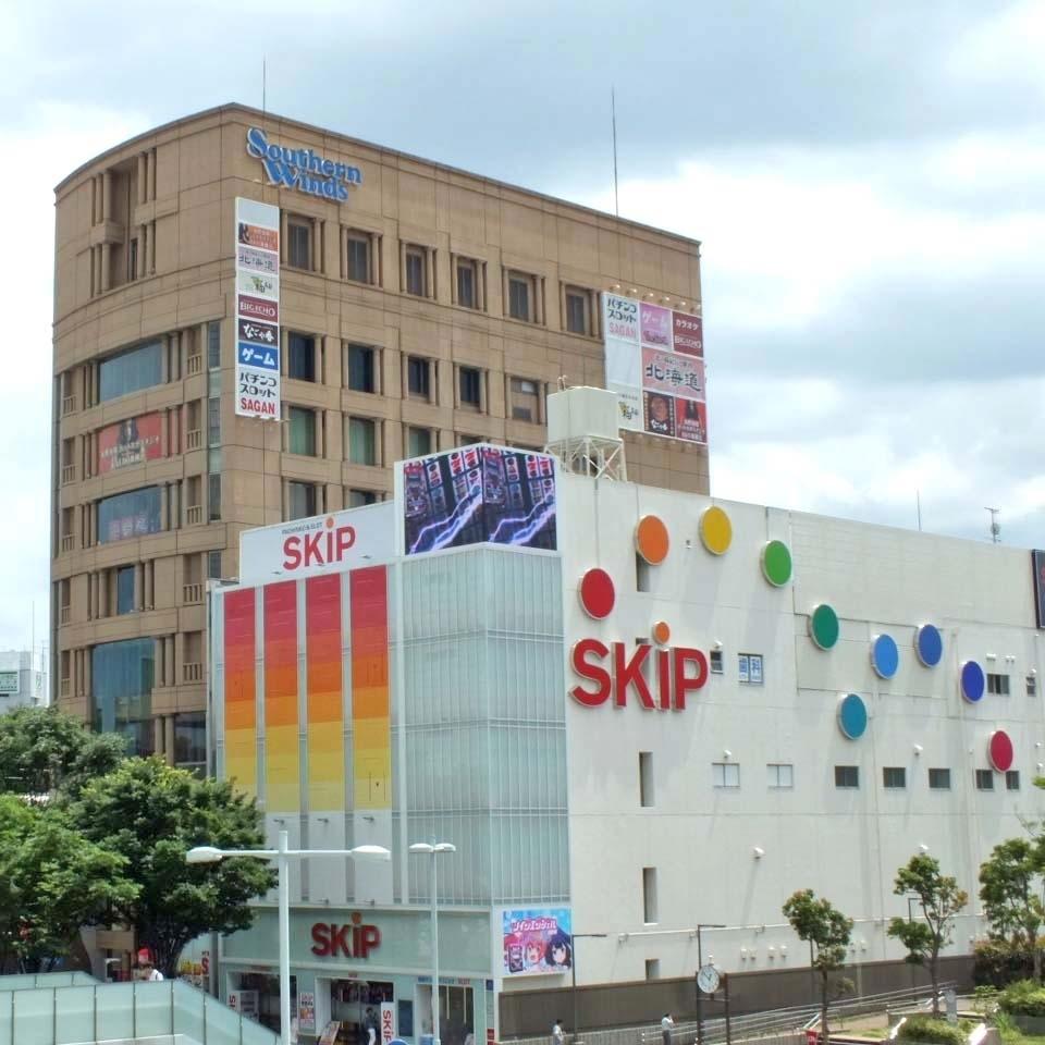 從[新橫濱站] [步行1分鐘]從新幹線家[南風大廈] [3F]可以看到