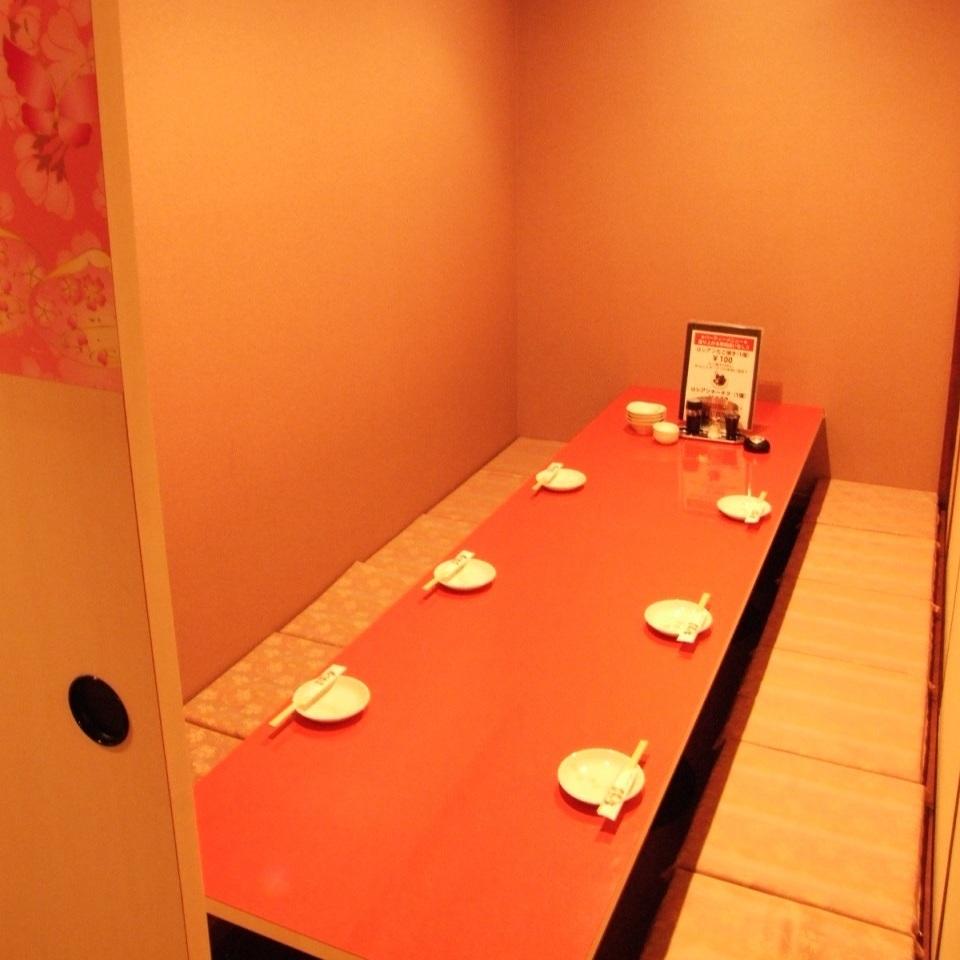 8至14人私人房間☆名古屋香新橫濱店☆