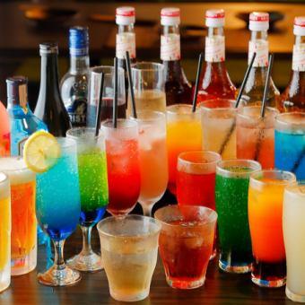 2月【二次会コース】〈飲み放題2H+料理5品〉130種以上の飲み放題付 各種宴会♪