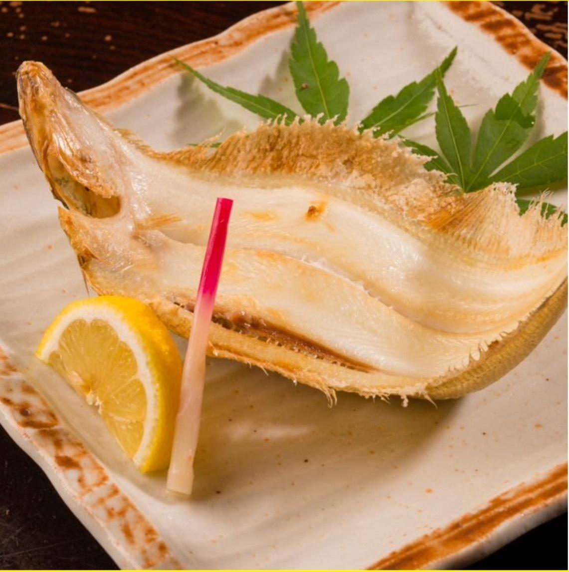 Yanagi (Yanagi Karei) First baked