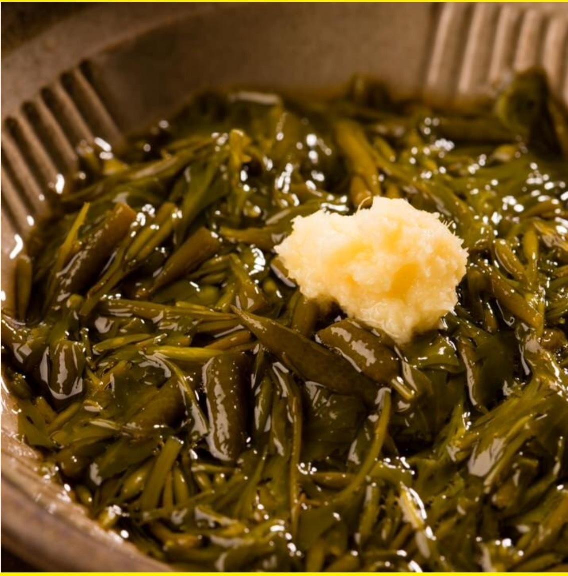 Shin Mauma (Jinba so)
