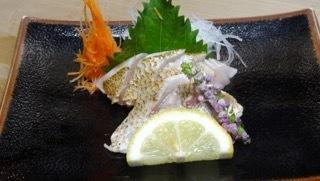 Throat Black Sashimi