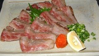 Japanese beef fishing