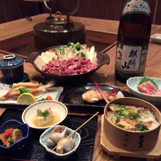 "【Sun - Thu Limited! Including Three Types of Local Alcohol 2H → 2.5H All you can drink】 7 varieties of dishes including ""Domestic Beef Country House Special Sukiyaki"" 5000 yen"