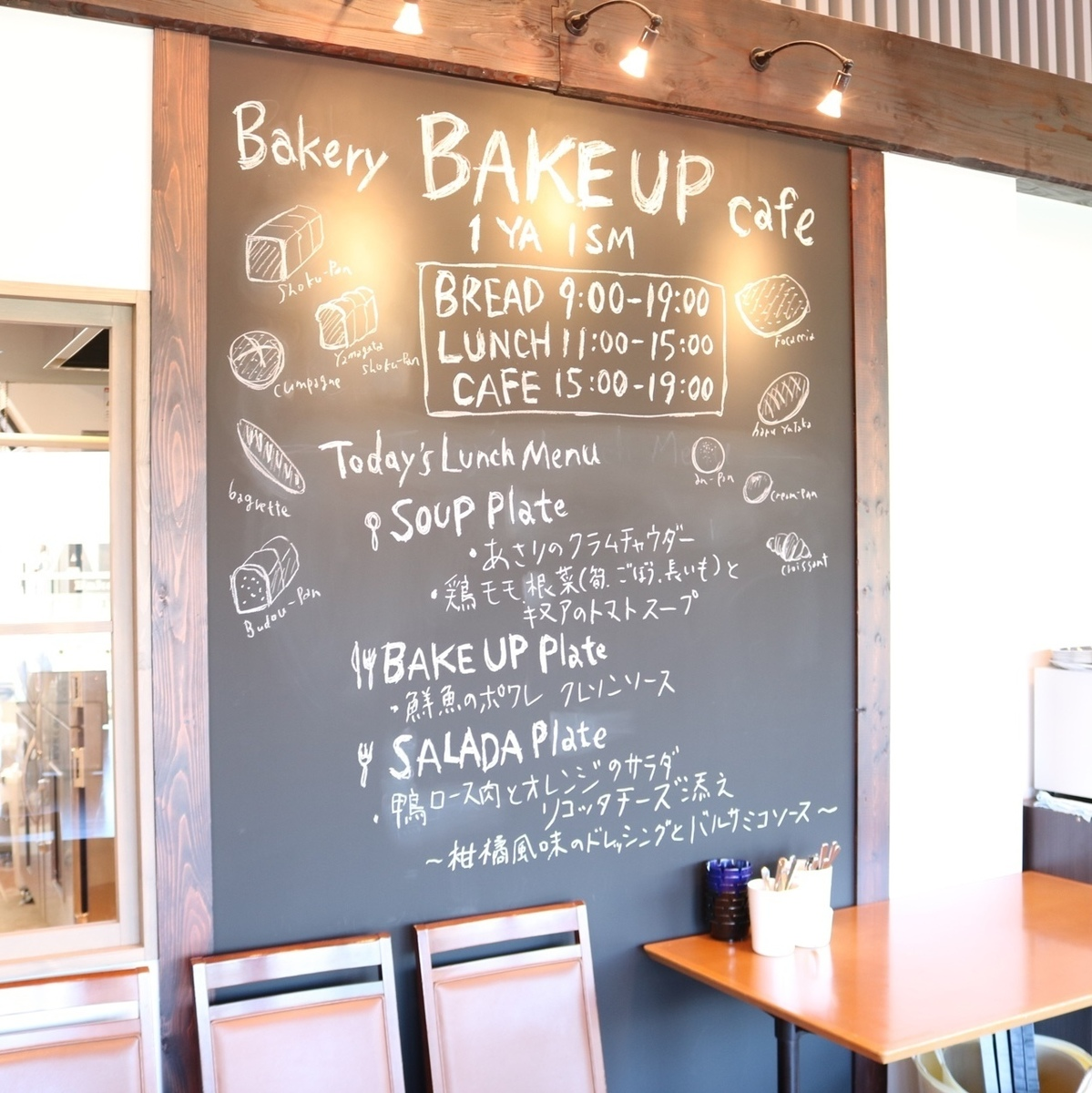 【Recommended lunch menu on the blackboard ... ♪】 You can see the recommended dishes of lunch.