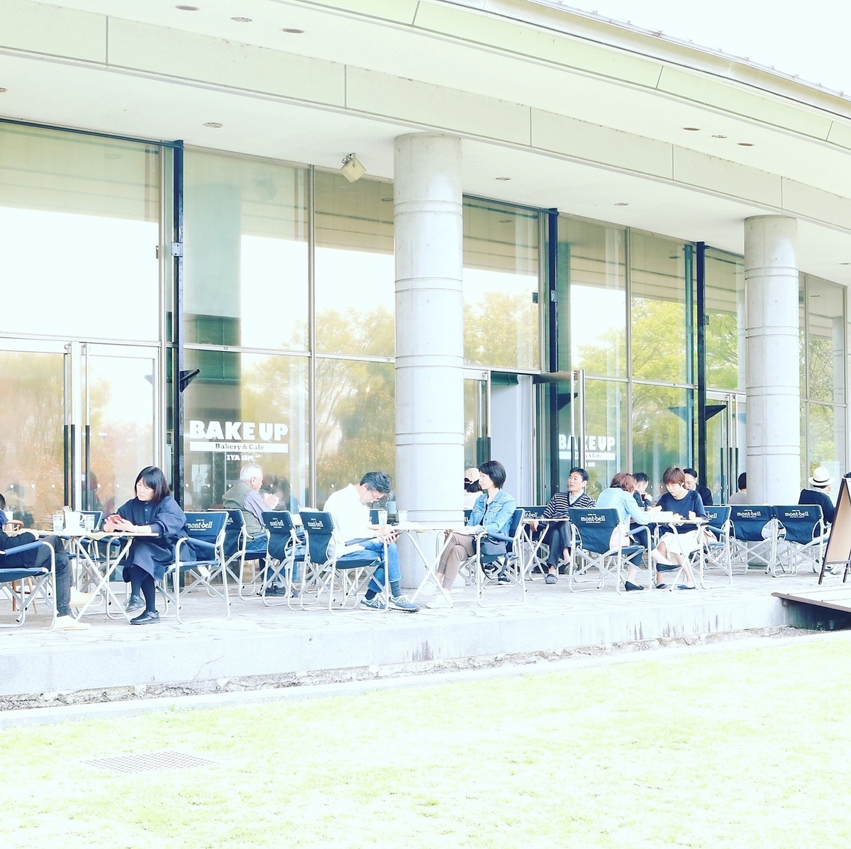 【Terrace seats up to 60 people OK】 After all weather is terrace seat! Hot day is beer after all !?