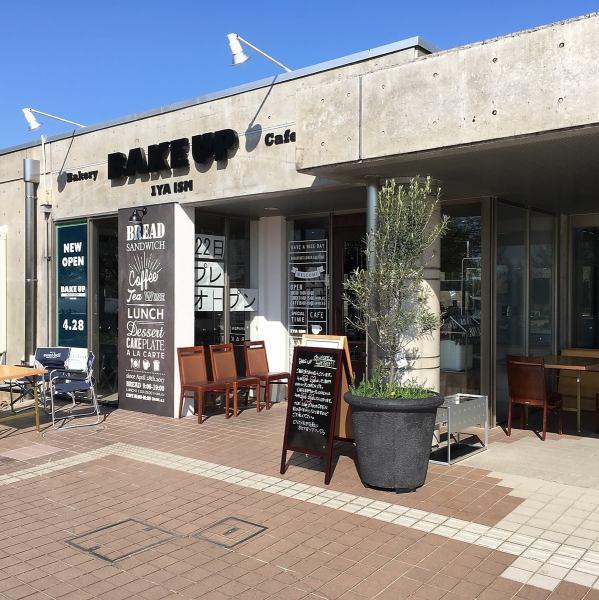 [在第一家店,新泻县体育公园在Toriyanogata的旷野放松♪餐厅时刻提供使用自制的面包好菜♪
