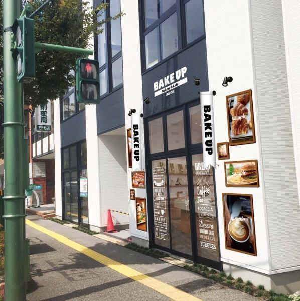 [2店磐梯到OPEN 2017年11月8日]已经变得流行BAKEUP,其实你会开第二店万代11月8日★远 - 比以往轻松购你♪
