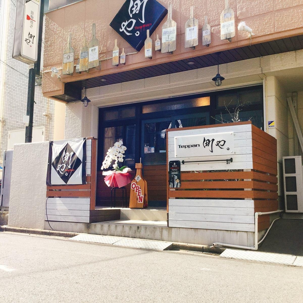 勝田駅から徒歩1分♪24名様から貸切も承ります◎お気軽にご相談ください。