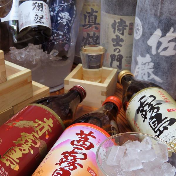 And enjoy a holiday you'll never forget, such as sake and premium shochu !!