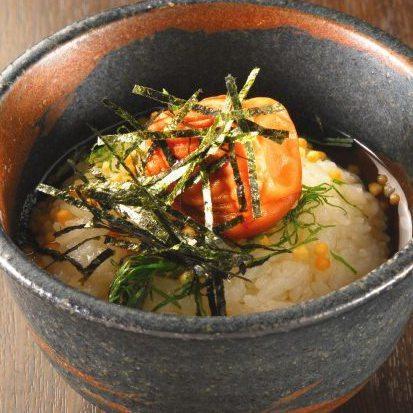 Ochazuke (Terrier, salmon, plum, Akuta)