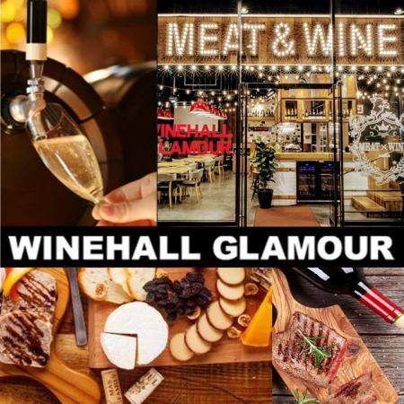 【Wine members benefits】 Flu-bottle wine at cost !! Commitment meat and wine bar