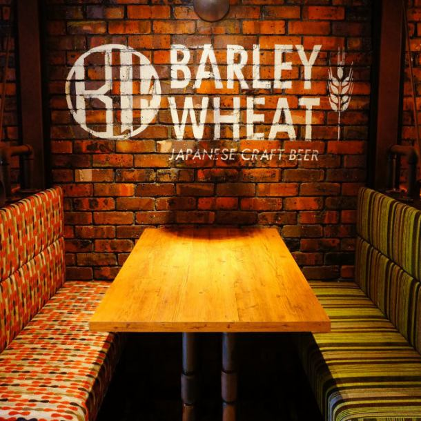 You can enjoy craft beer and sticking à la carte in a warm lighting fashionable shop! There are over 10 varieties of domestic craft beers of variety! Feel free to craft beer in Sakae, Yaba-cho! Sakae, in Yaba-cho Drinking party, if you are invited to the meat bar Barley Wheat!