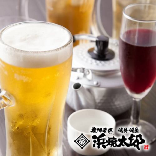 【90 minutes: 1,380 yen (excluding tax)】 All about 50 kinds of single item drinks - Asahi Super Dry · High Ball