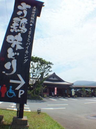県産野菜×絶品料理バイキング!豊富なメニューを【より鶏味どり】