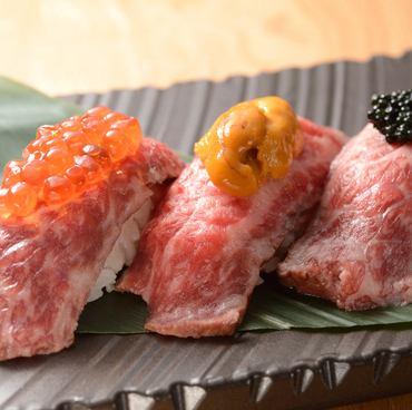 飛騨牛肉寿司