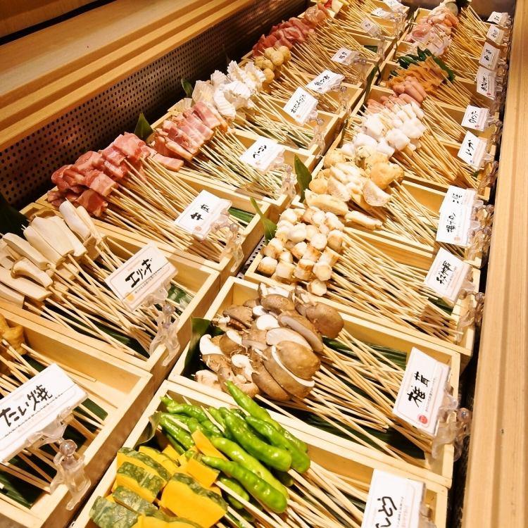 串 家 物語 京都 イオン