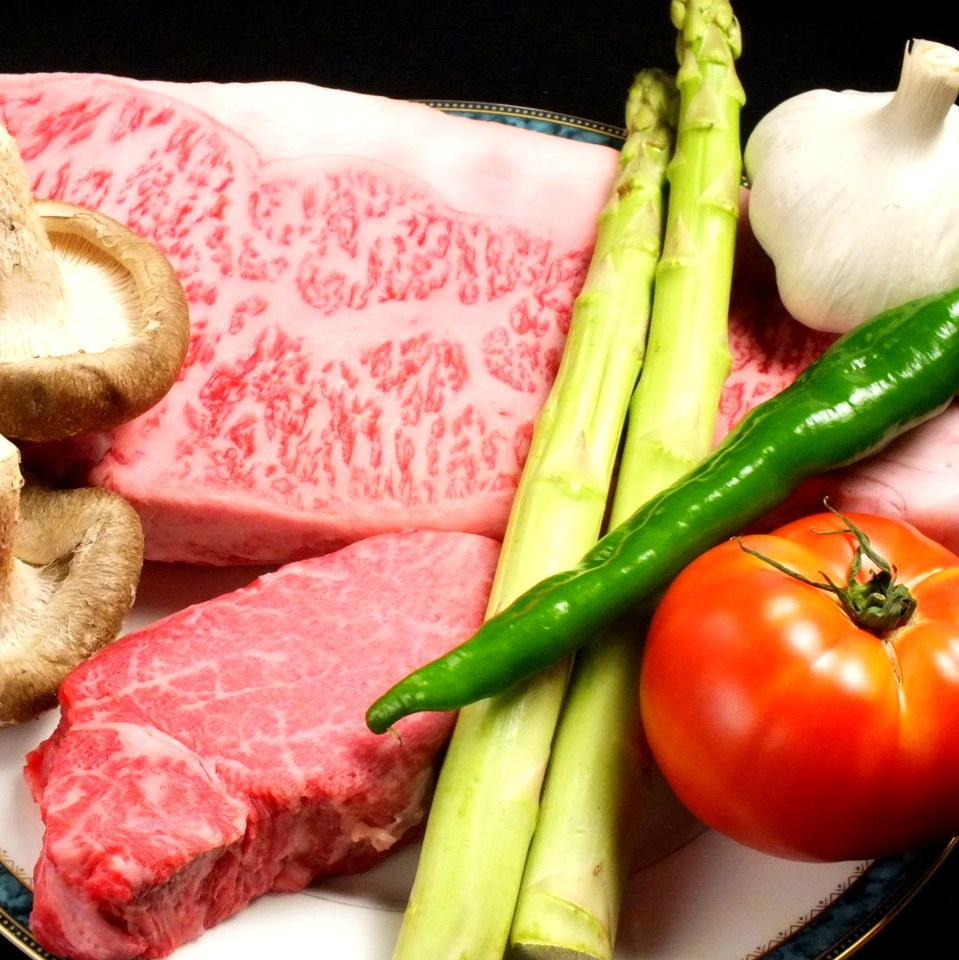 고기에 대한 집념 ...