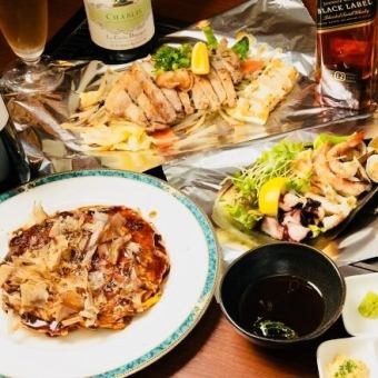 Luxuriously enjoy domestic beef fillet steak ♪ Content Enrichment <9 items> Course 5000 yen (with all you can drink at +1500 yen)