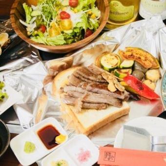 豪華!鹿児島 黒豚ロースステーキを堪能♪内容充実《8品》コース 3500円(+1500円で飲み放題付)