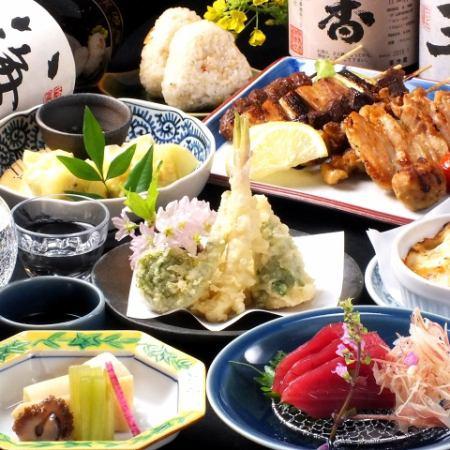 【Aoi课程】☆2小时所有你可以喝4500日元(含税)