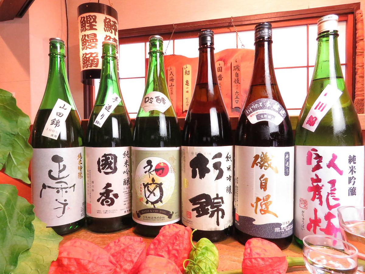 静岡の美味しい地酒多数有