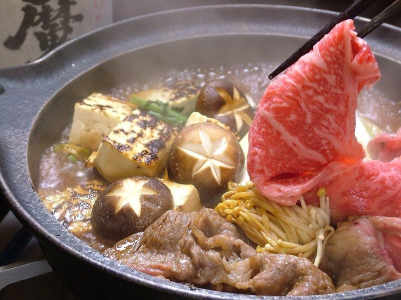 【伝統の味】 牛鍋