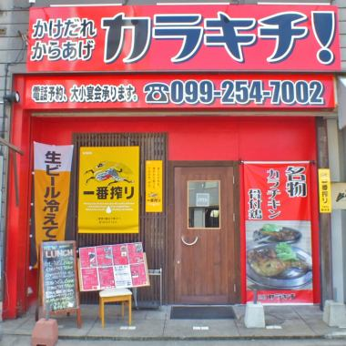 Kamoike Dentoma 2-minute walk from! Is red the keynote and was this sign is mark!