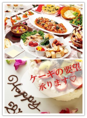 【2 hours (120 minutes) with all you can drink】 Volume perfect Italian course (9 items) 3000 yen → 2500 yen (tax included)