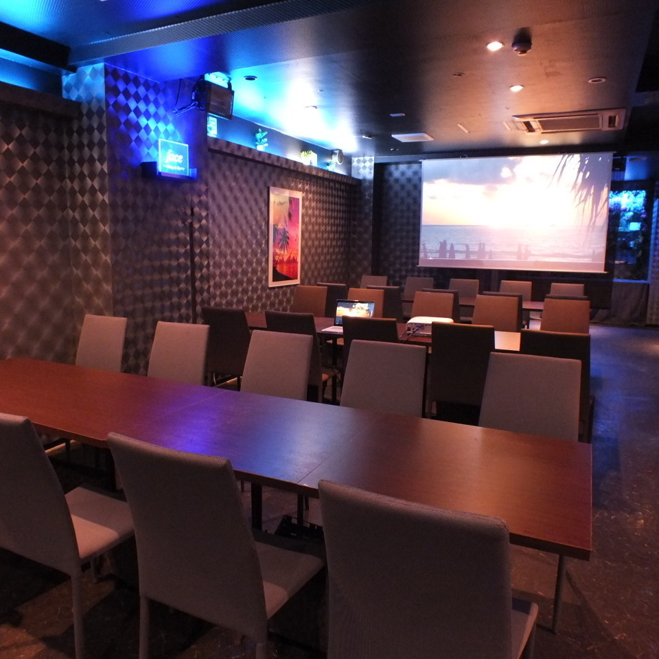 Weekday can be rented by more than 30 people! Please use it for birthday and banquet.