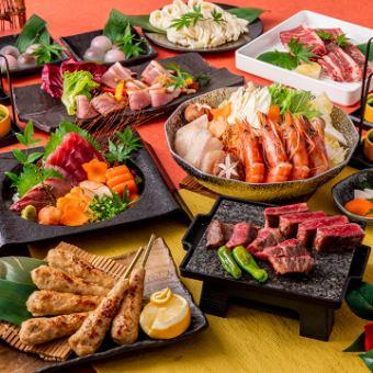 2月◇ 牛ロースステーキ、海鮮寄せ鍋「かんとうコース」飲み放題3H含む全9品