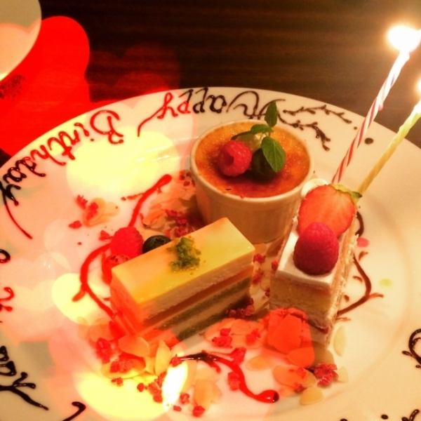 [Recommended for birthday] Birthday parties with advance reservation ♪ Birthday plates can be prepared according to your budget ☆ 0 yen is acceptable