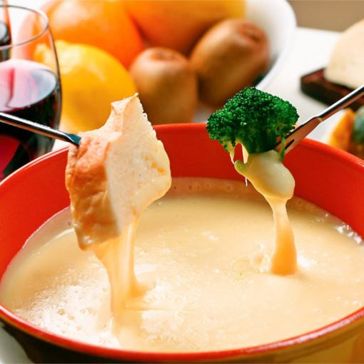 [MOKKA special! Cheese fondue plan] comicomi 5000 [Random dishes 10 dishes + 2h all-you-can-drink]